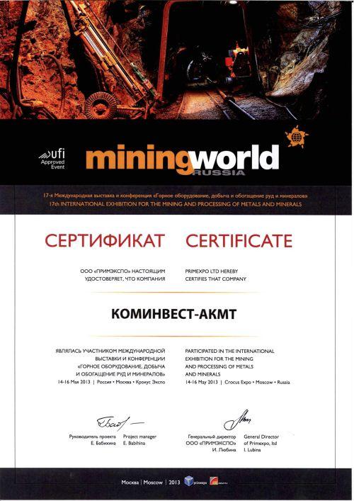 Сертификат участника выставки MININGWORLD