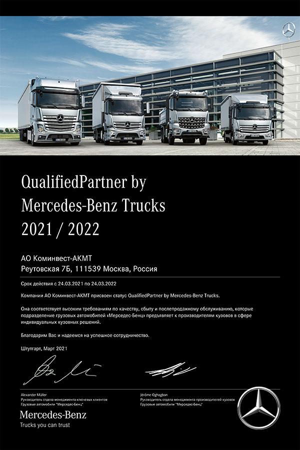 QualifiedPartner by Mercedes-Benz Trucks.