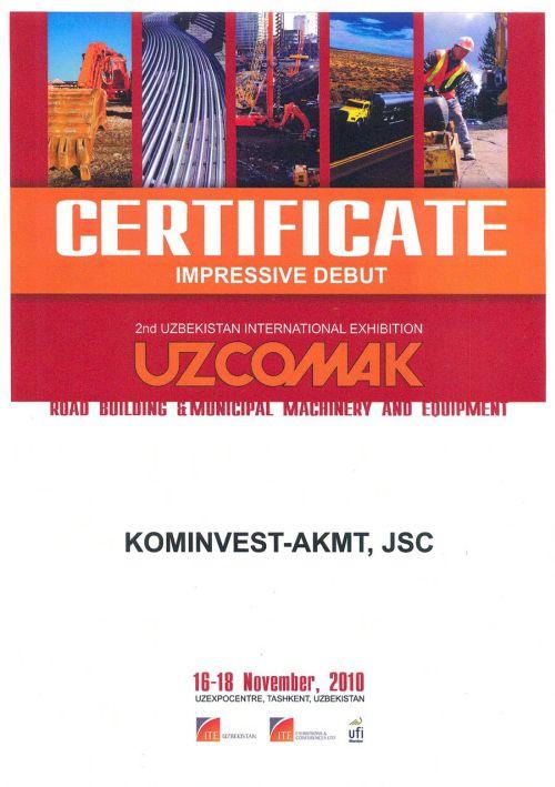 Сертификат участника выставки «Uzcomak2010»
