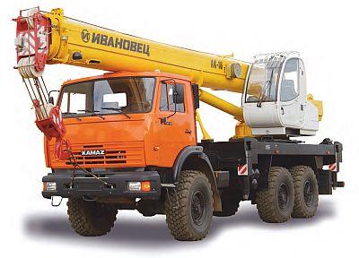 КС-35714К-2-10 Ивановец
