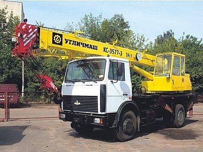 КС-3577-3 Угличмаш