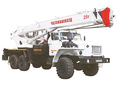 КС-45721-17 Челябинец