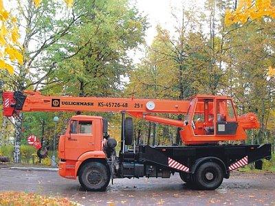 КС-45726-4В Угличмаш