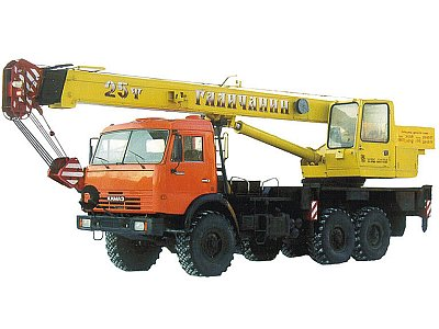 КС-55713-5 Галичанин