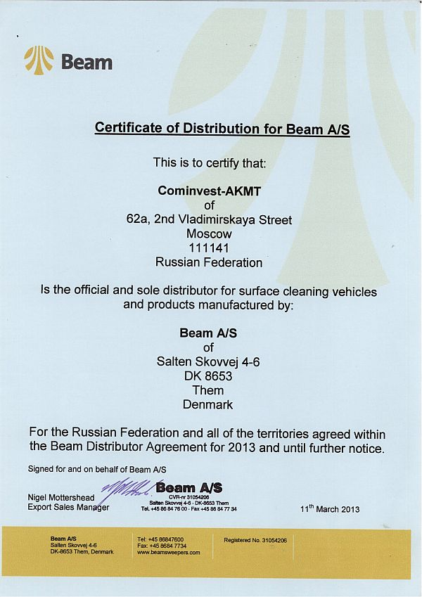 Certificate of Distribution for Beam A/S