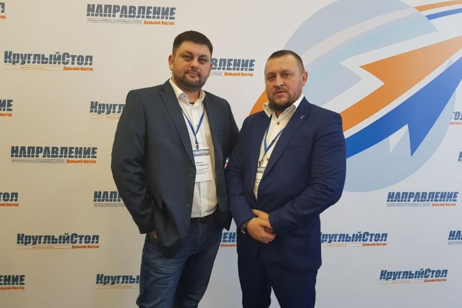 Конференция ассоциации сибирских и дальневосточных городов