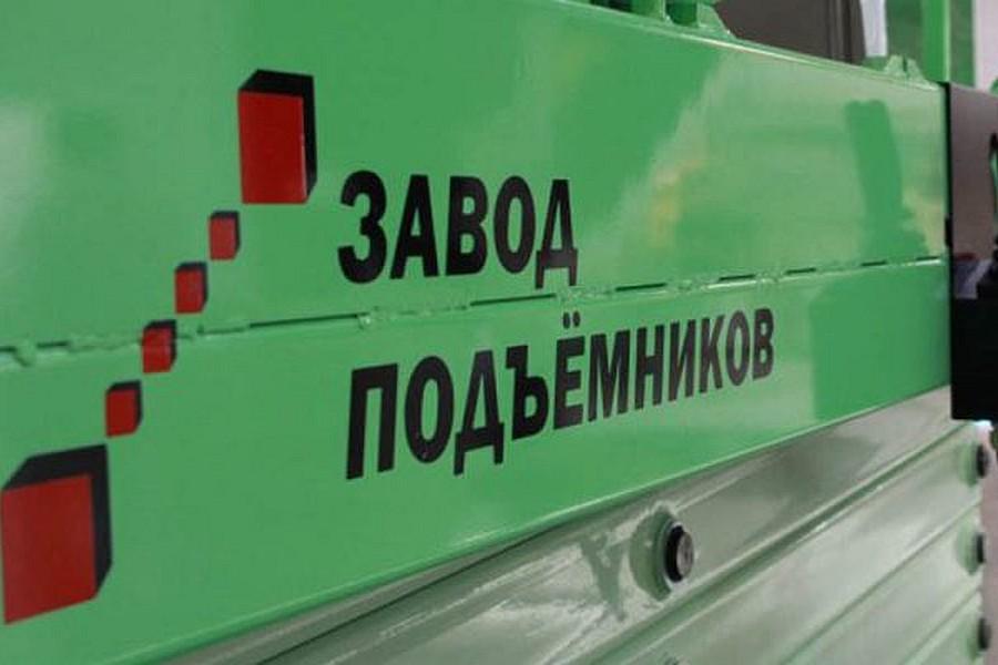 АО «Коминвест-АКМТ» получило дилерство лежнёвского завода подъёмников